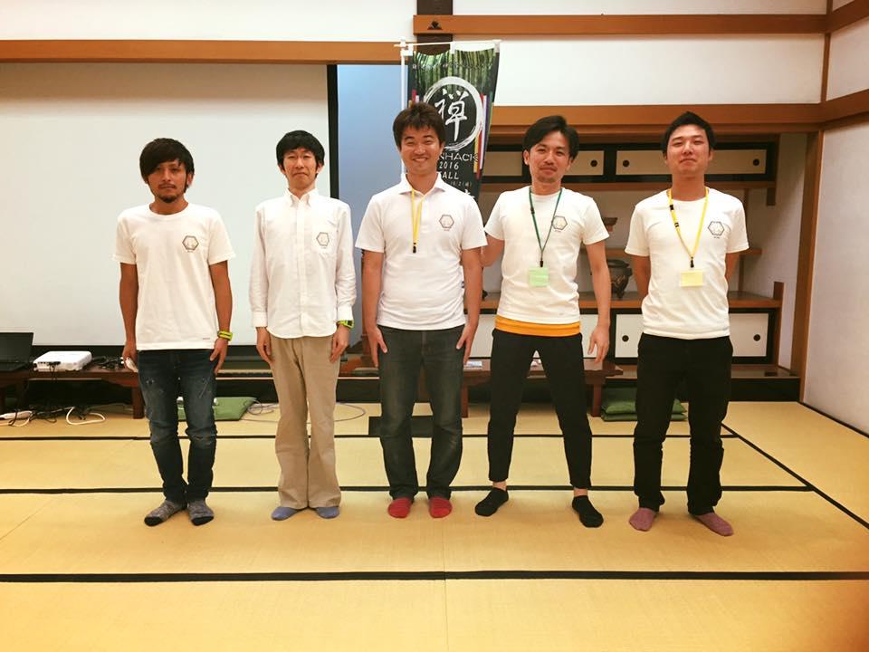 f:id:takahiro-f:20161004200330j:plain
