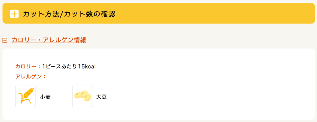 f:id:takahiro-f:20170305210503p:plain