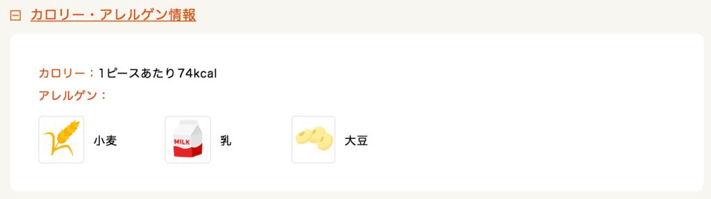 f:id:takahiro-f:20170305210519p:plain