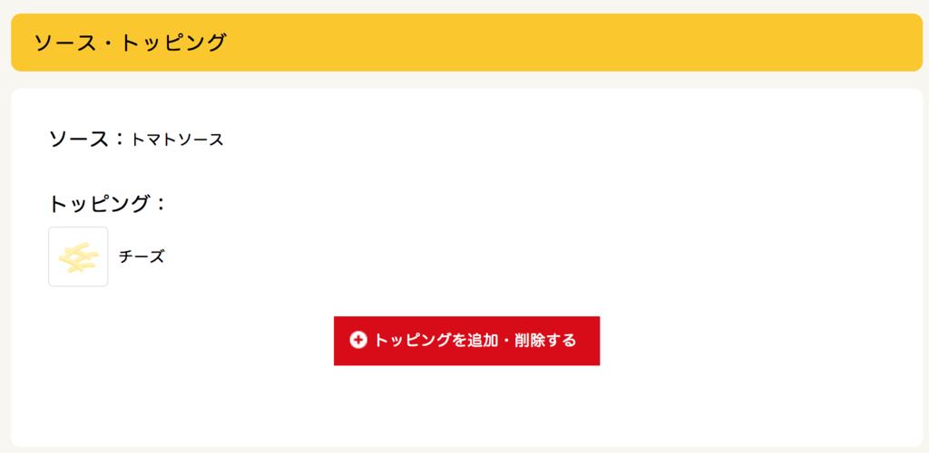 f:id:takahiro-f:20170305210549p:plain