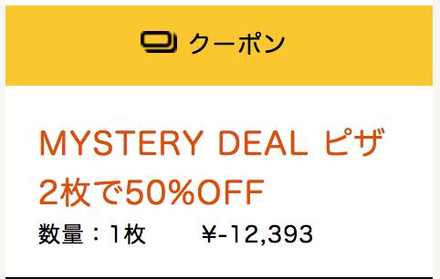 f:id:takahiro-f:20170305210603p:plain