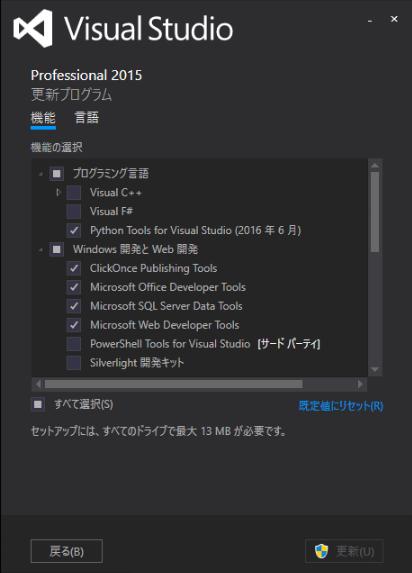 f:id:takahiro-itazuri:20160914235124p:plain