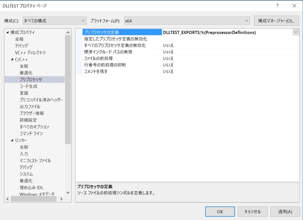 f:id:takahiro-itazuri:20170328215151p:plain