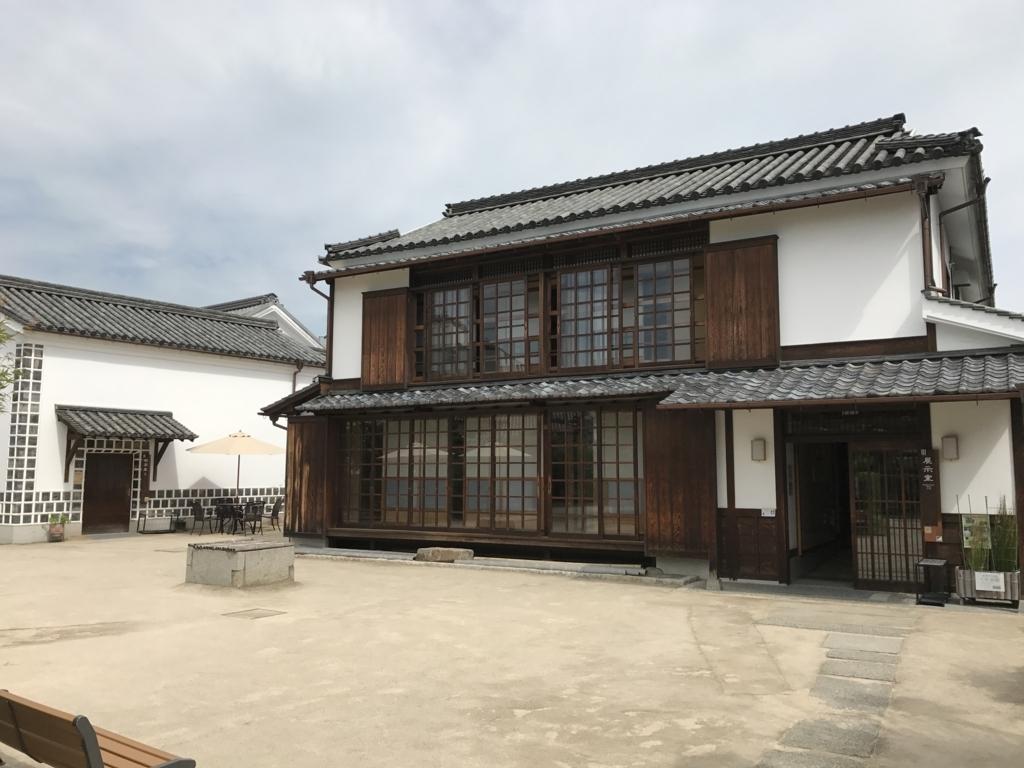 f:id:takahiro-kato:20170813000159j:plain