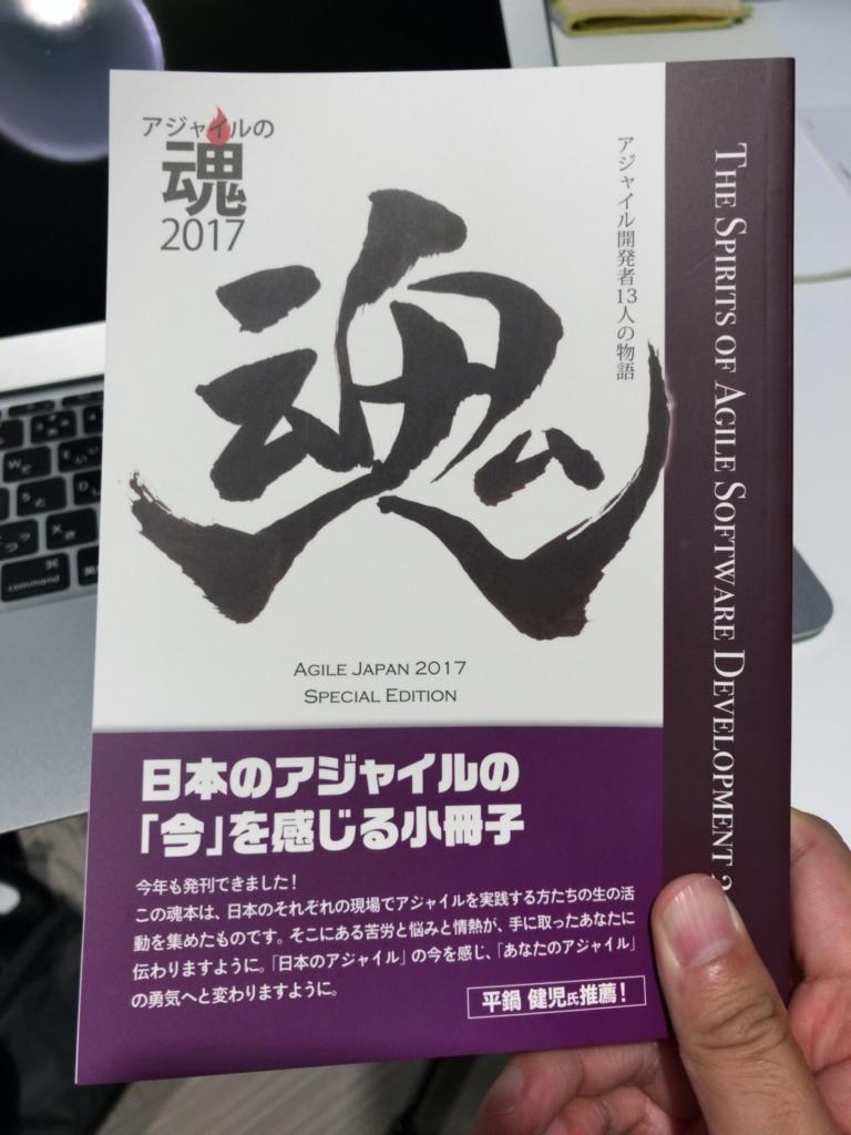 f:id:takahiro-kato:20170813174545j:plain