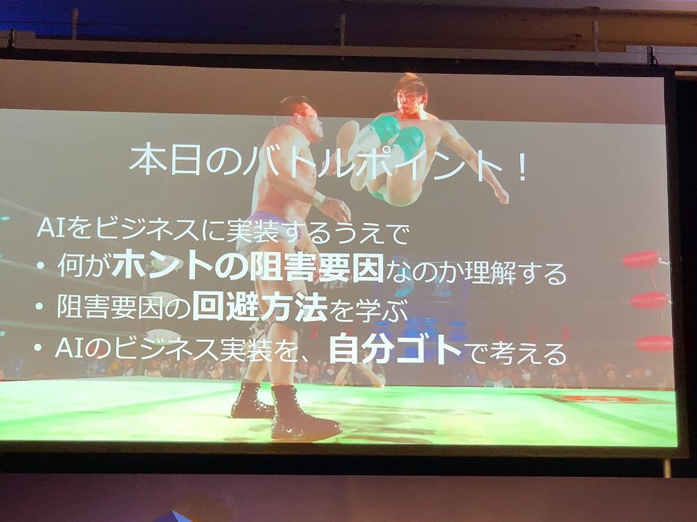 f:id:takahiro-kato:20190314001923j:plain
