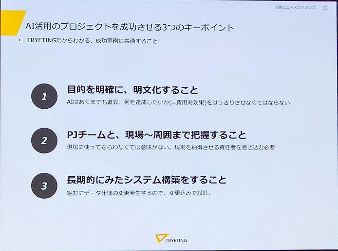 f:id:takahiro-kato:20190324153022j:plain