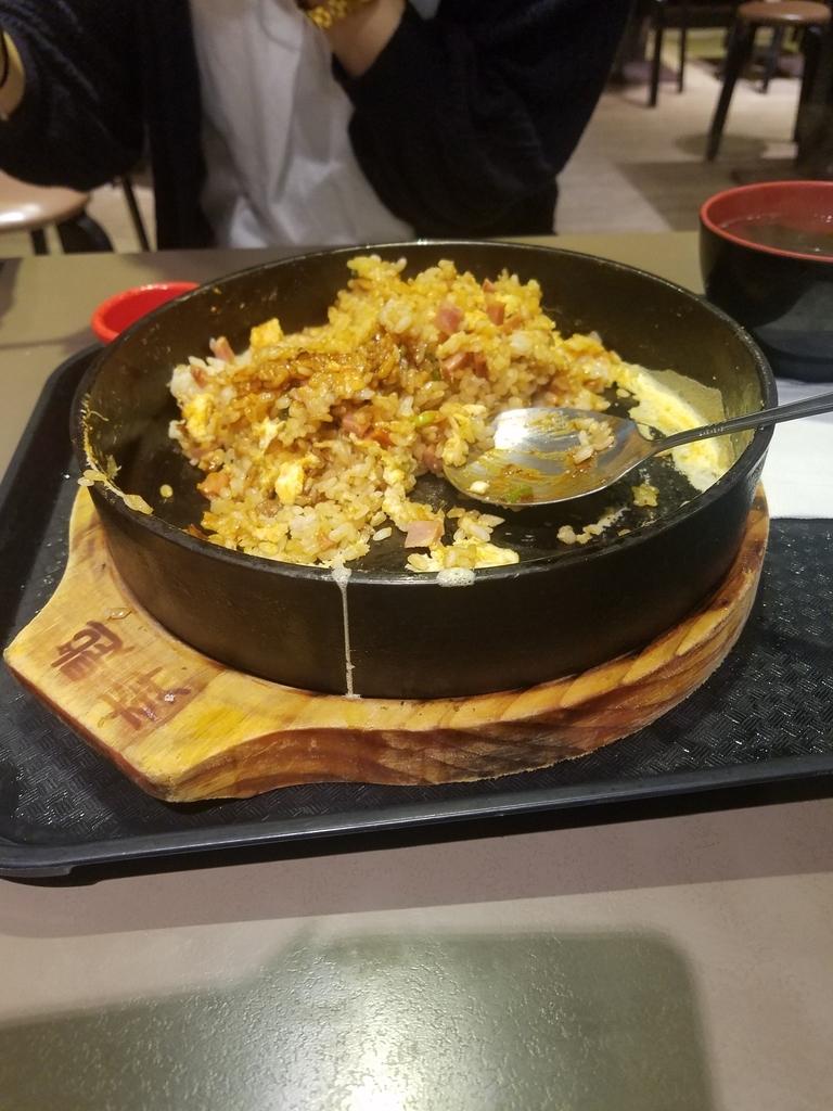 f:id:takahiro-saito0104:20181018234850j:plain