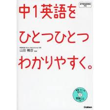 f:id:takahiro-tsujino:20190406161140j:plain