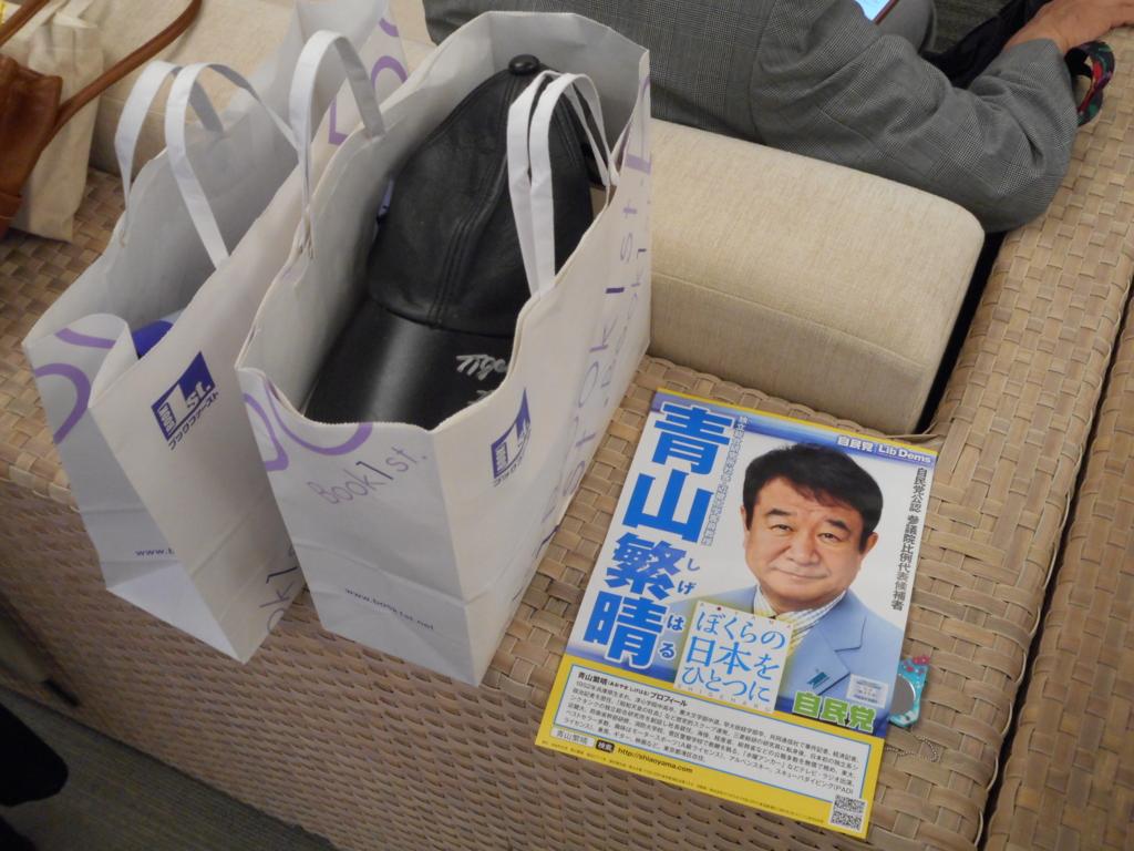 f:id:takahiro1108a:20160702024349j:plain
