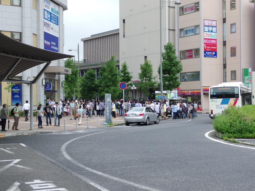 f:id:takahiro1108a:20160710113933j:plain