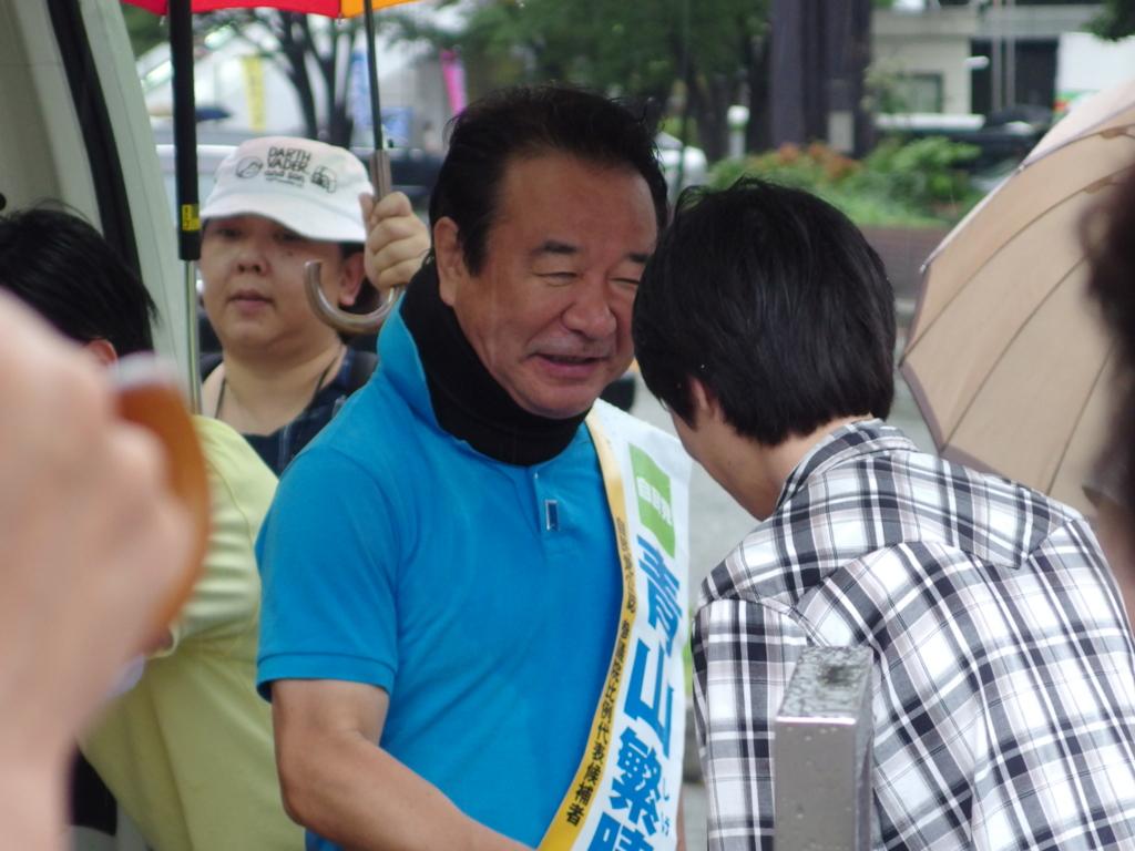 f:id:takahiro1108a:20160710115952j:plain