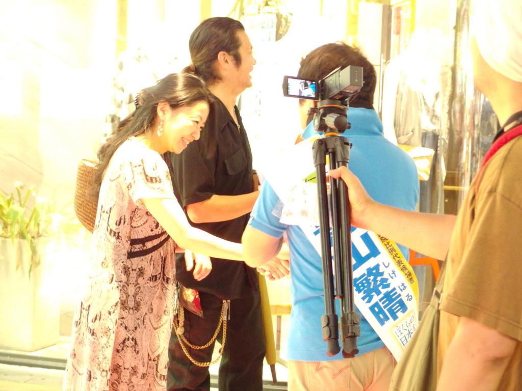 f:id:takahiro1108a:20160710123630j:plain