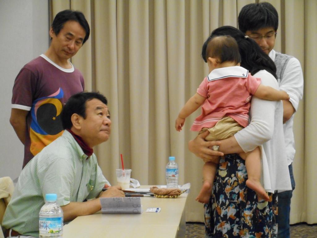 f:id:takahiro1108a:20160724023759j:plain