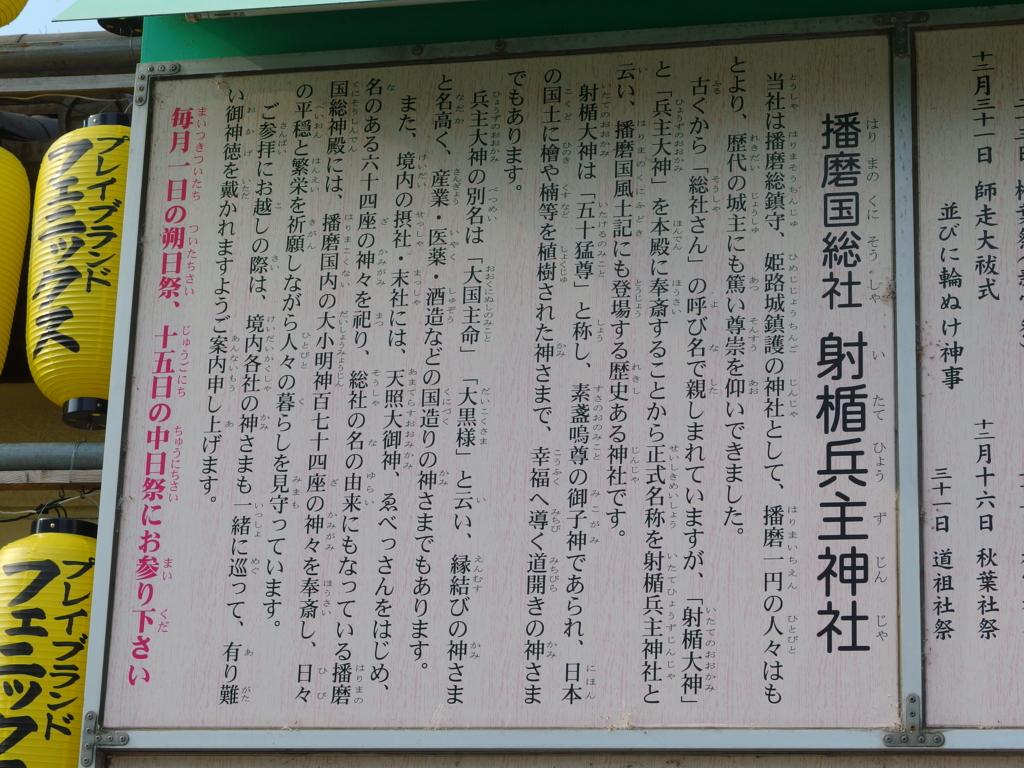 f:id:takahiro1108a:20160816015842j:plain