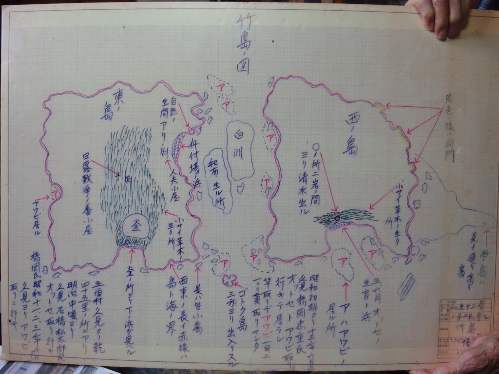 f:id:takahiro1108a:20160819214408j:plain