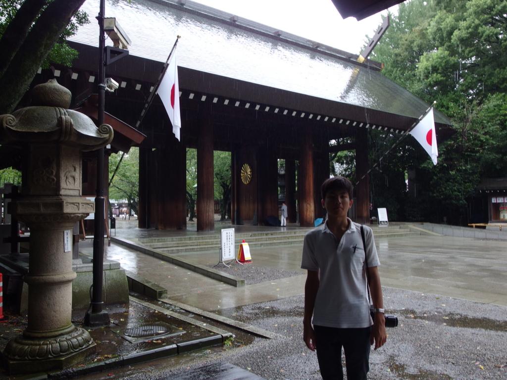f:id:takahiro1108a:20160924120650j:plain