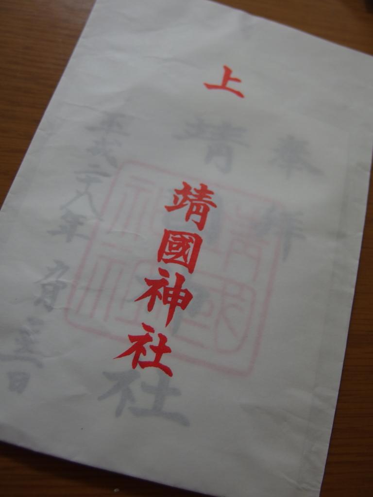 f:id:takahiro1108a:20160928230906j:plain