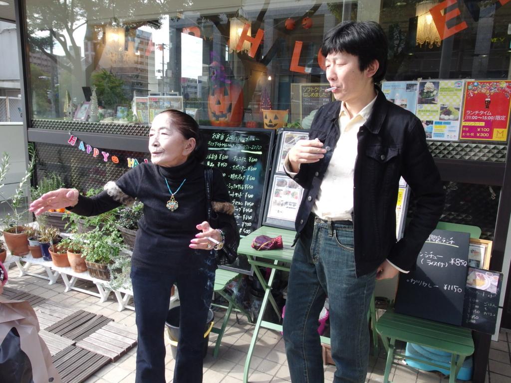f:id:takahiro1108a:20161019120717j:plain