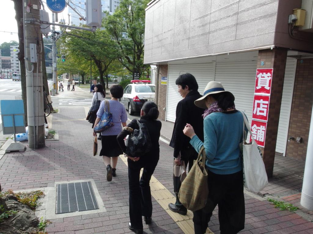 f:id:takahiro1108a:20161019121422j:plain