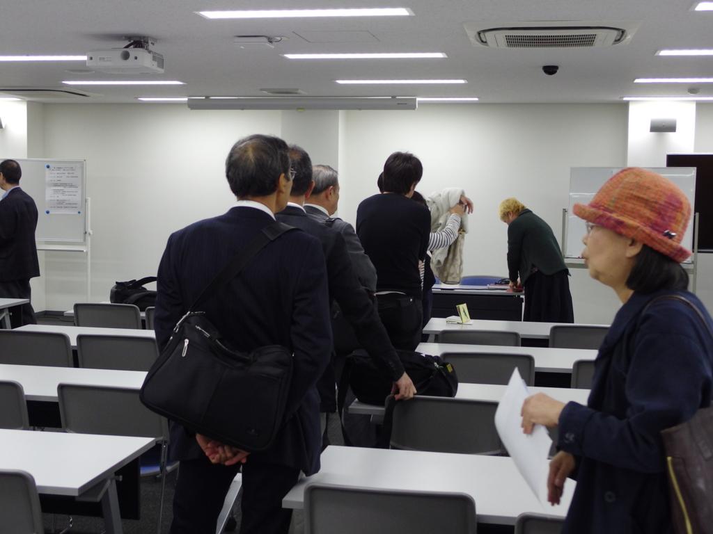 f:id:takahiro1108a:20161105225656j:plain
