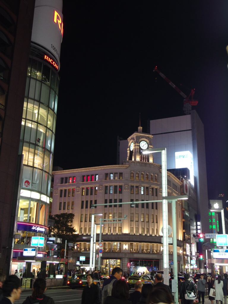 f:id:takahiro1108a:20161105231856j:plain