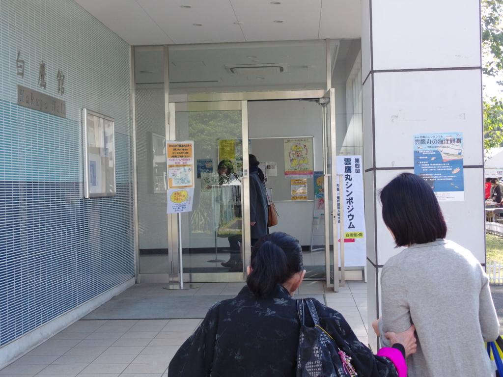 f:id:takahiro1108a:20161105232816j:plain
