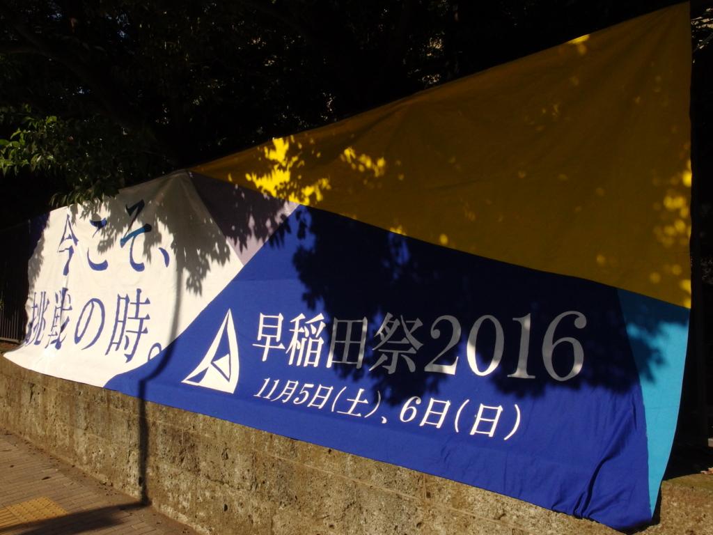 f:id:takahiro1108a:20161109045648j:plain