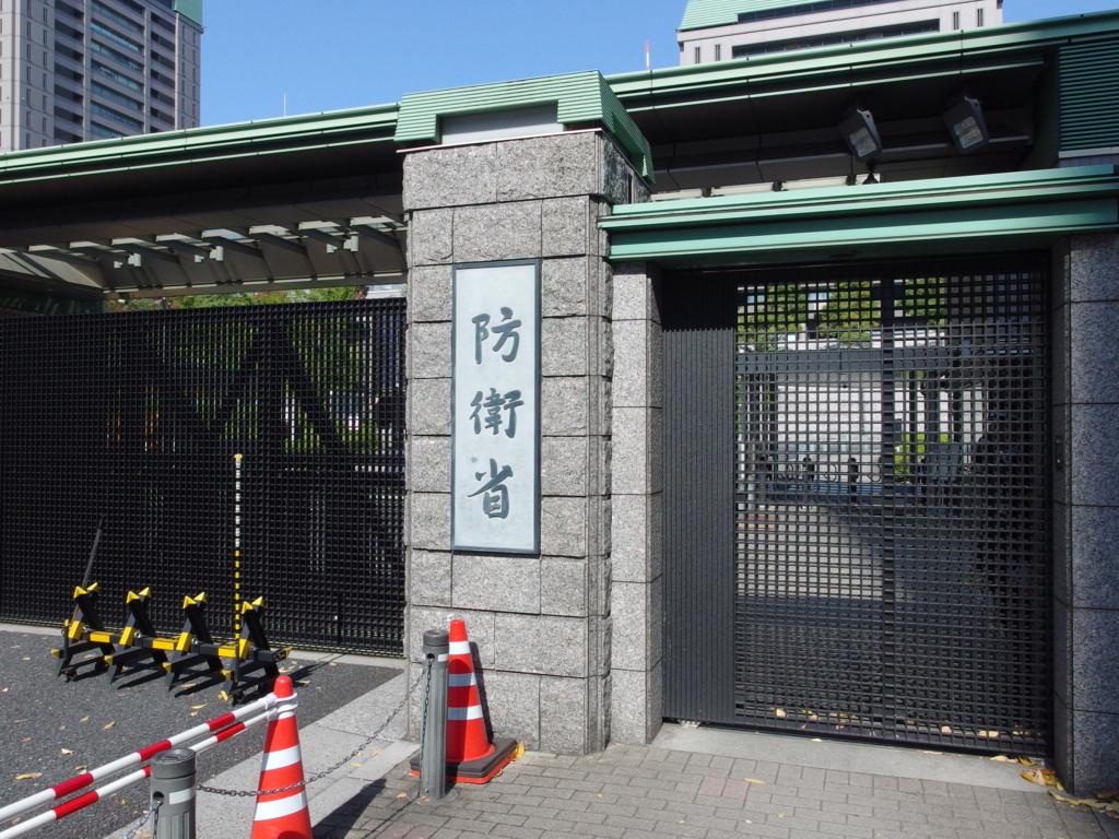 f:id:takahiro1108a:20161109050414j:plain