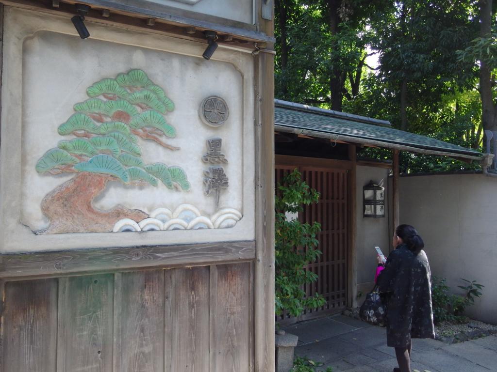 f:id:takahiro1108a:20161109050713j:plain