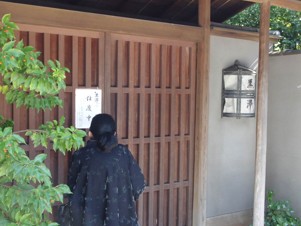f:id:takahiro1108a:20161109050730j:plain