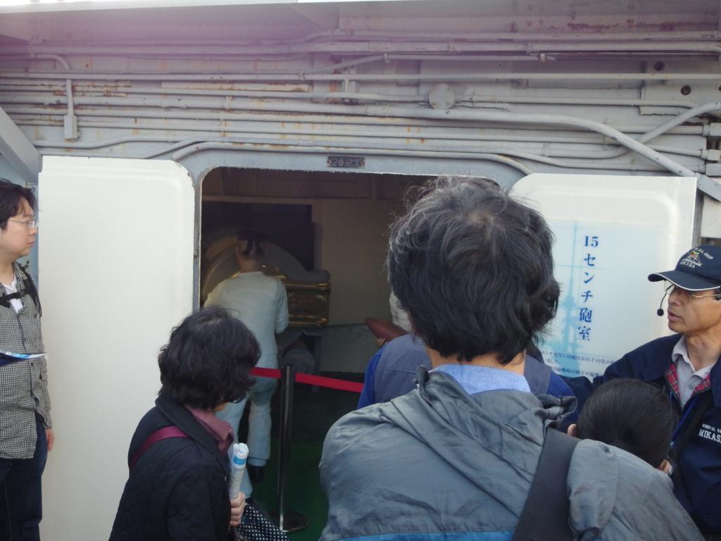 f:id:takahiro1108a:20161109051551j:plain