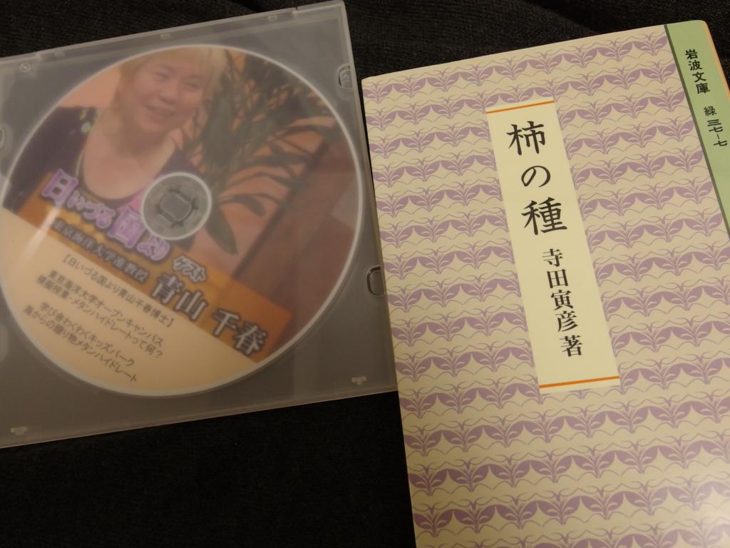 f:id:takahiro1108a:20161208121133j:plain