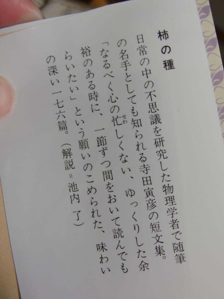 f:id:takahiro1108a:20161208121309j:plain