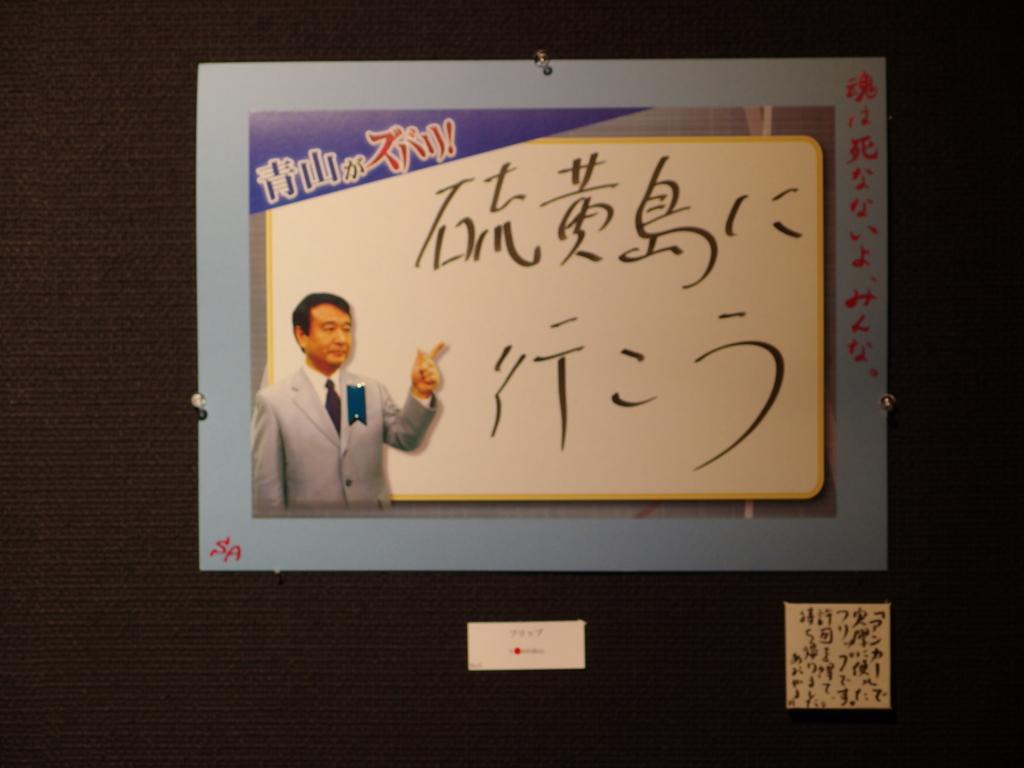 f:id:takahiro1108a:20170122022727j:plain