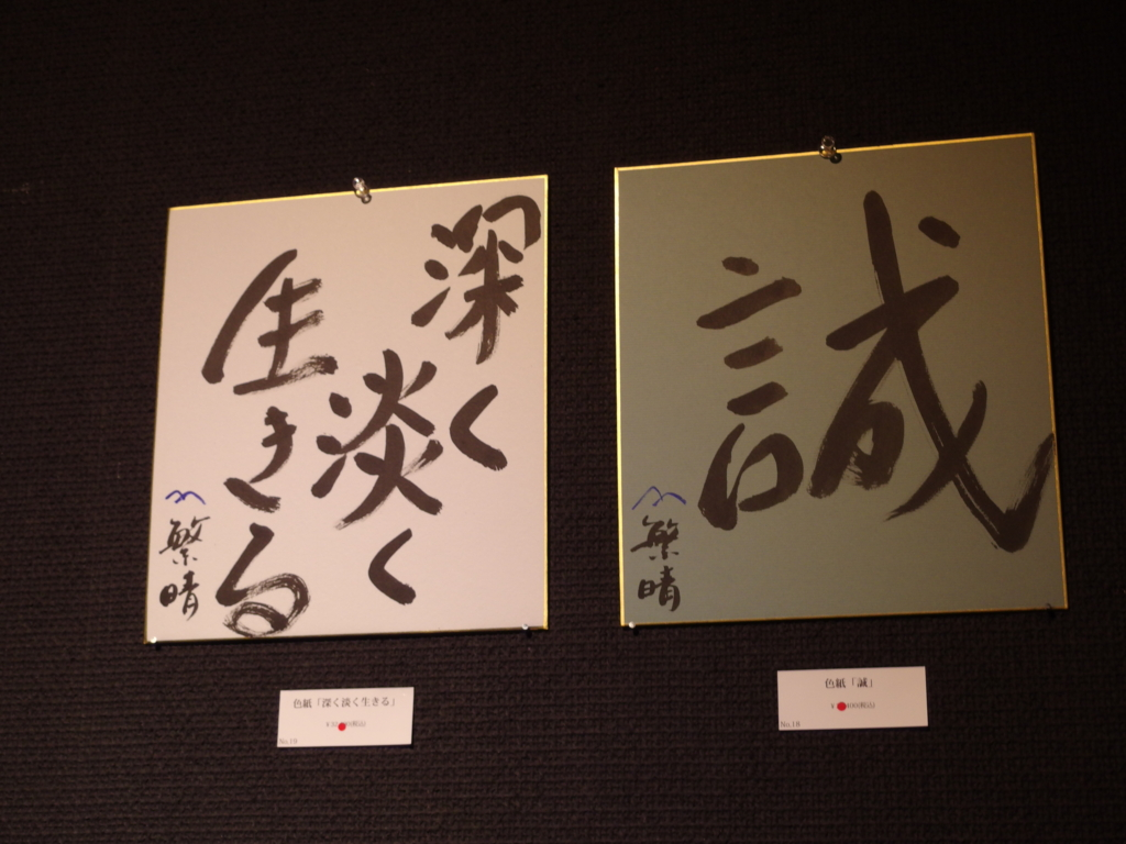 f:id:takahiro1108a:20170122024051j:plain