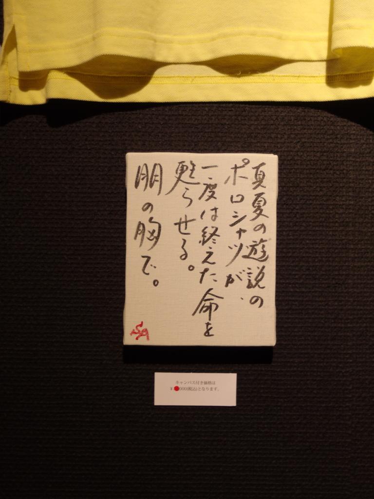 f:id:takahiro1108a:20170122030639j:plain