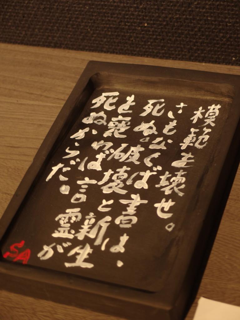 f:id:takahiro1108a:20170126231723j:plain