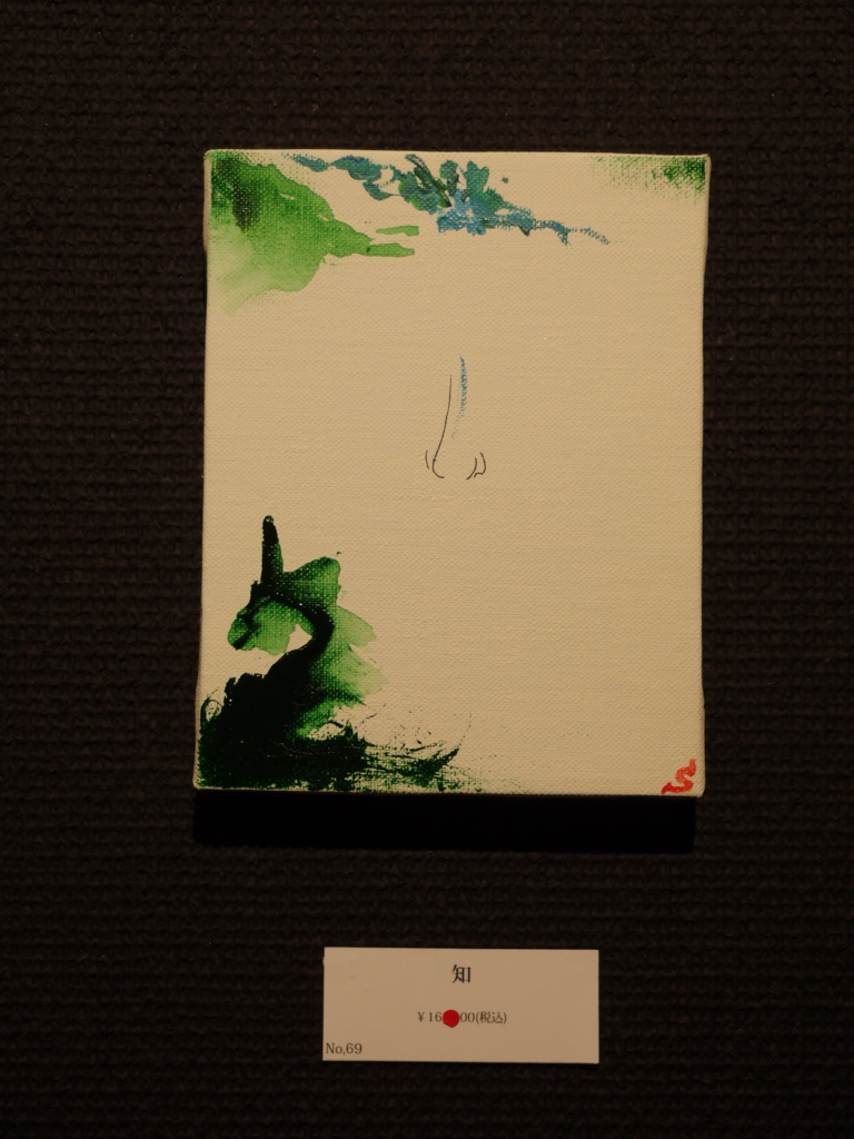 f:id:takahiro1108a:20170126232139j:plain