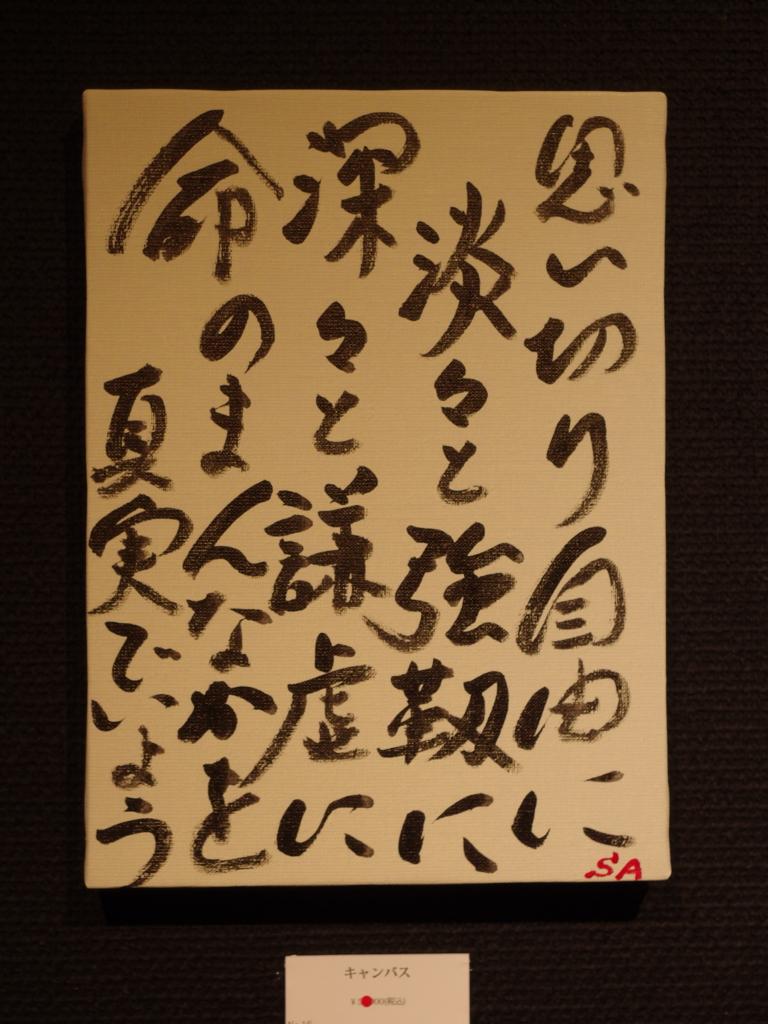 f:id:takahiro1108a:20170126234329j:plain