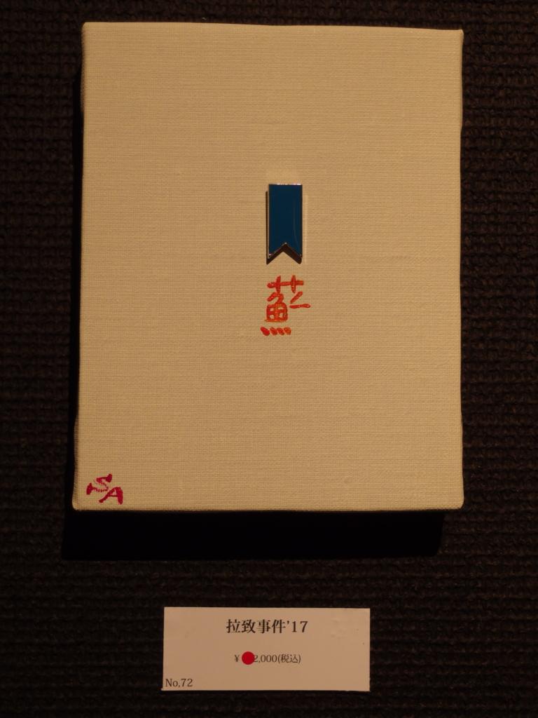 f:id:takahiro1108a:20170126234715j:plain