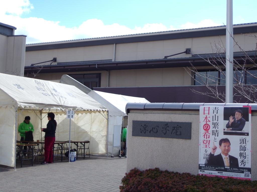 f:id:takahiro1108a:20170214013238j:plain