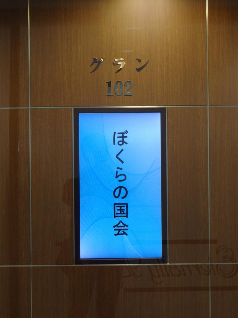 f:id:takahiro1108a:20170304213221j:plain