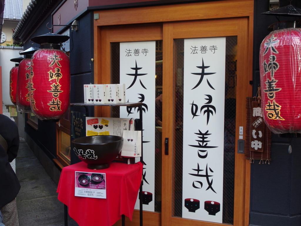 f:id:takahiro1108a:20170304222616j:plain