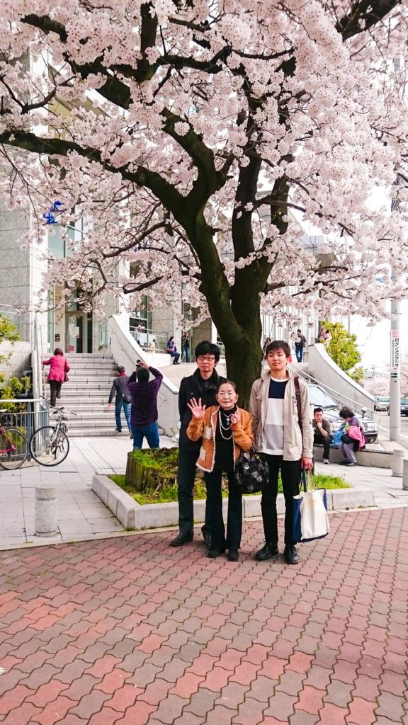 f:id:takahiro1108a:20170415224248j:plain