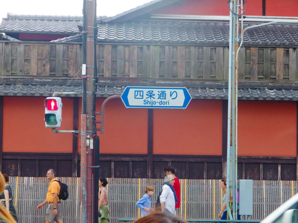 f:id:takahiro1108a:20170824003851j:plain