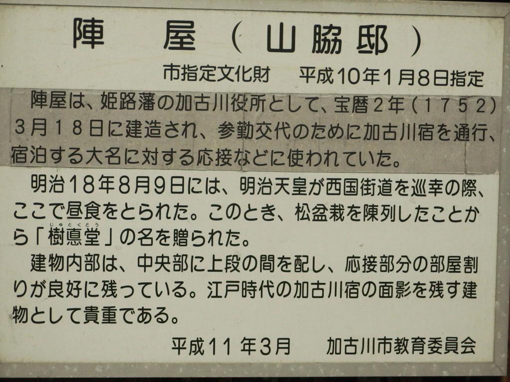 f:id:takahiro1108a:20170831203417j:plain