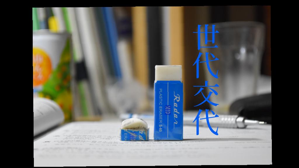 f:id:takahiro1108a:20171014221148p:plain