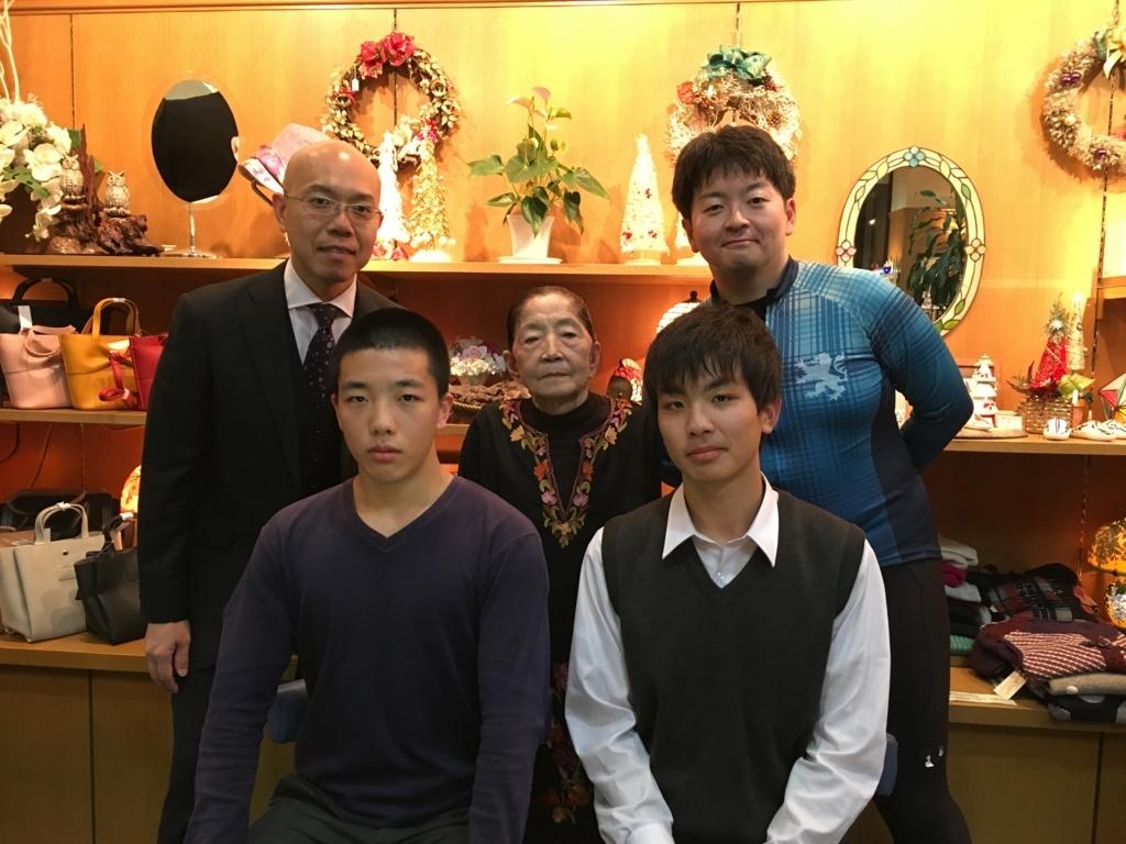 f:id:takahiro1108a:20171111092926j:plain