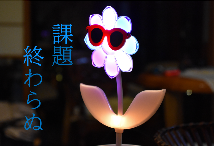 f:id:takahiro1108a:20180106143708p:plain